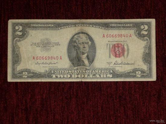 2 доллара США 1953г.