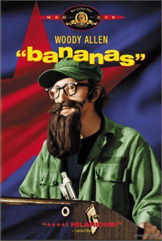 Бананы / Bananas (Вуди Аллен / Woody Allen) DVD5