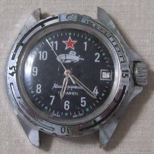 Часы Командирские, на ходу