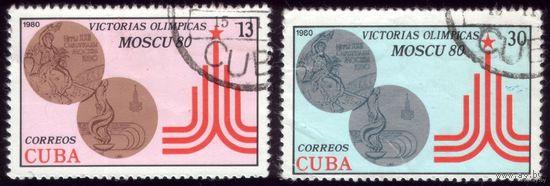 2 марки 1980 год Куба Олимпиада