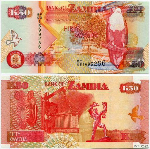 Замбия. 50 квача (образца 2006 года, P37e, UNC)