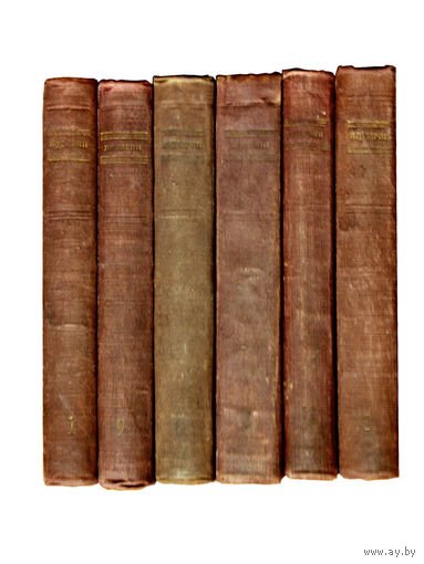Н.Щедрин.(М.Е.Салтыков-Ще дрин)Полное собрание сочинений в 12 томах.(1951г. - антикварное издание; т.1;т.2;т.6;т.8;т.9;т.12 )