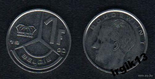 1 франк 1990 года. Бельгия