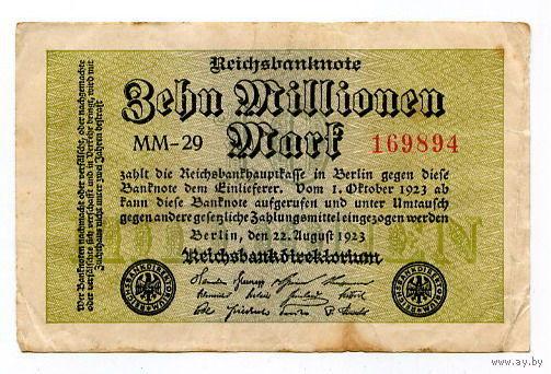 Германия 10 000 000 МАРОК 1923г.  распродажа