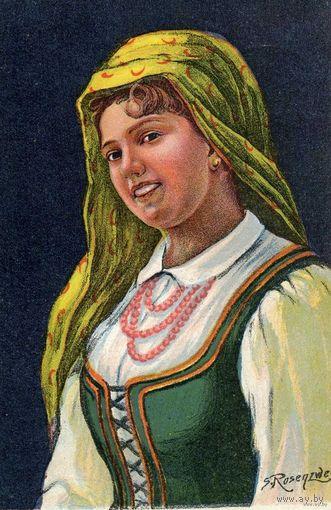 Типы западных беларусов.Девка 1916 (подписанная) цветная