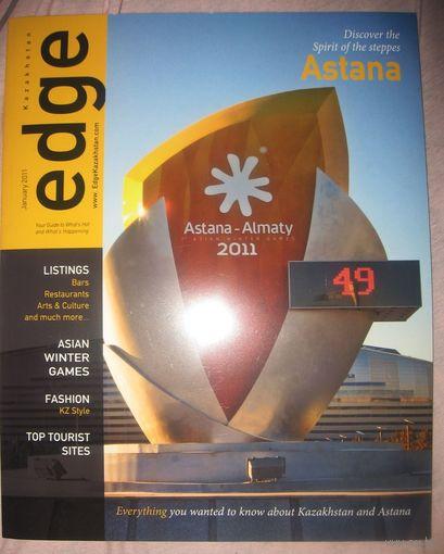 Журнал Edge Kazakhstan, январь 2011, на английском языке