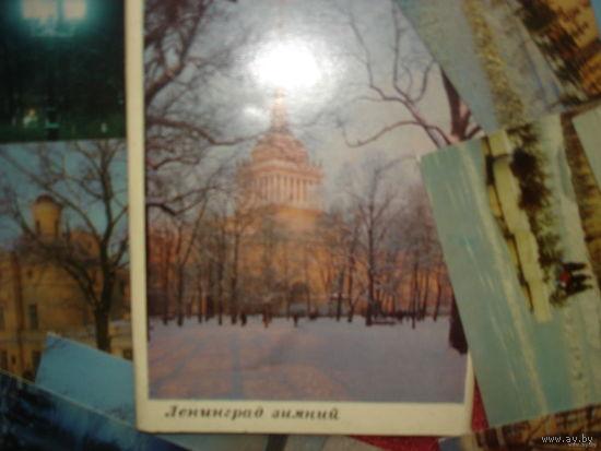 ЛЕНИНГРАД ЗИМНИЙ. КОМПЛЕКТ -  18 ОТКРЫТОК,1974год.