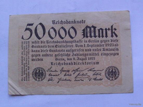 Германия 50000 марок 1923г не частая No1  распродажа