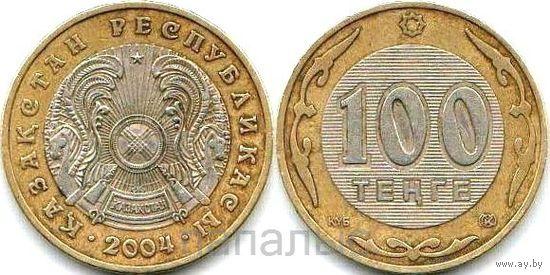 Казахстан 100 тенге 2004, 2006 на выбор