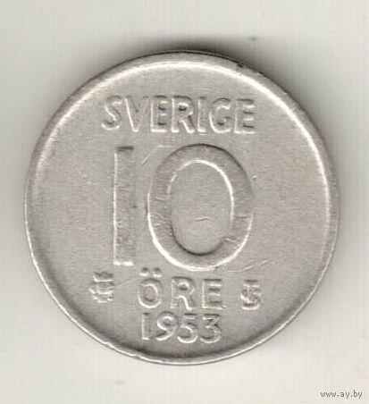 Швеция 10 эре 1953