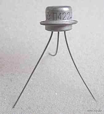 Транзисторы П422