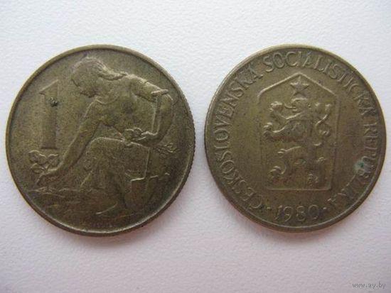 Чехословакия  1 кр  1980