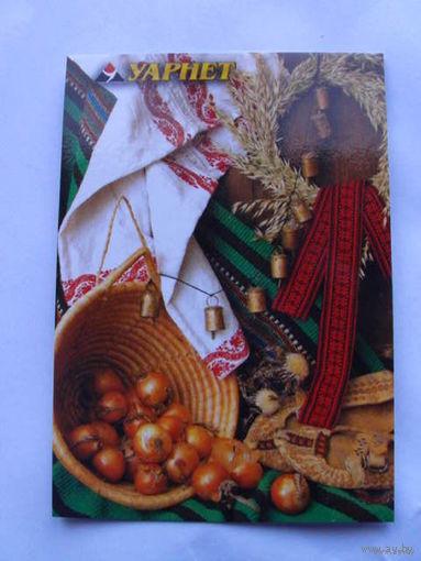 """Карманный календарик 2011г  """"Уарнет"""" Украина     распродажа"""