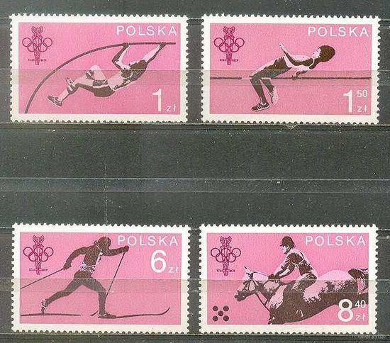 Польша олимпиада 1980г.