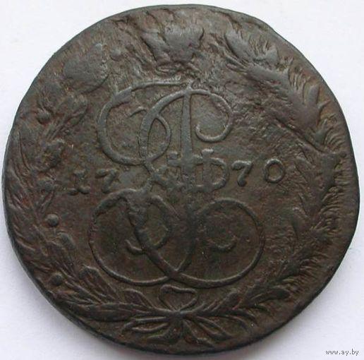 165 5 копеек 1770 года.