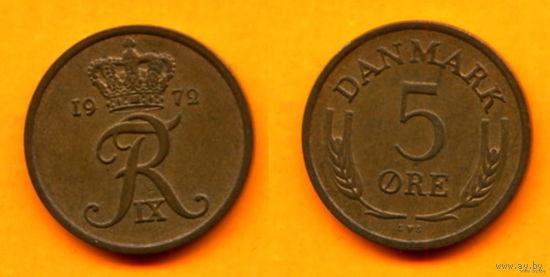 Дания 5 ЭЙРЕ 1972г.  распродажа