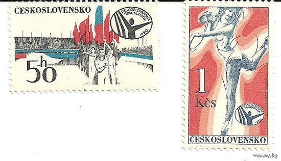 Спартакиада 1980. Серия 2 марки негаш. Спорт. Чехословакия (ЧССР)
