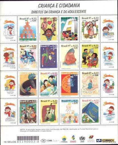 Большой лист 1997 год Бразилия Дети
