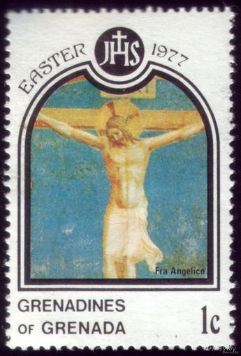 1 марка 1977 год Гренада и Гренадины Иисус