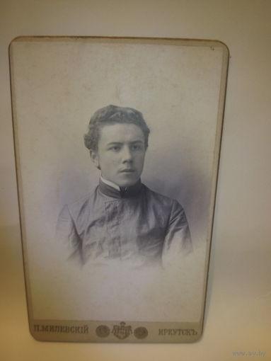 Старинный Визит-портрет Профессора Варшавского университета, Станислава Исидоровича Лесневского 1899 год.