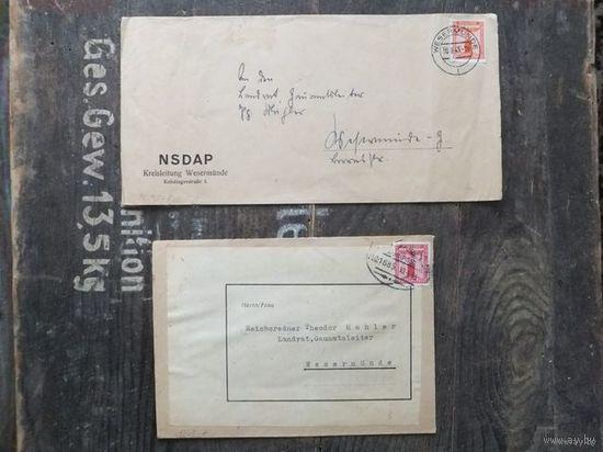 NSDAP 1943 год 2 конверта