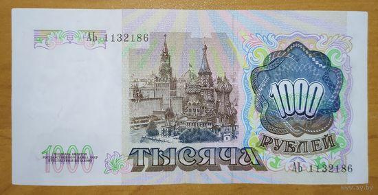 1000 рублей 1991 года - XF-AUNC - с 1 рубля
