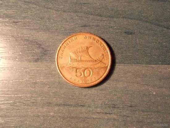 Греция.50 драхм 1986-1988-1990