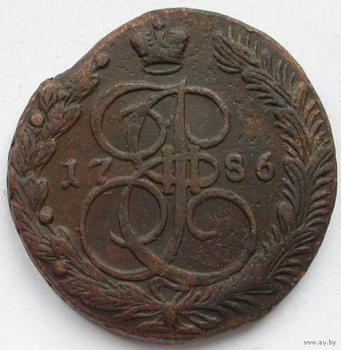 089 5 копеек 1786 года.