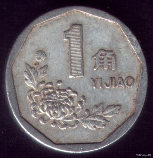 1 джао 1996 год Китай