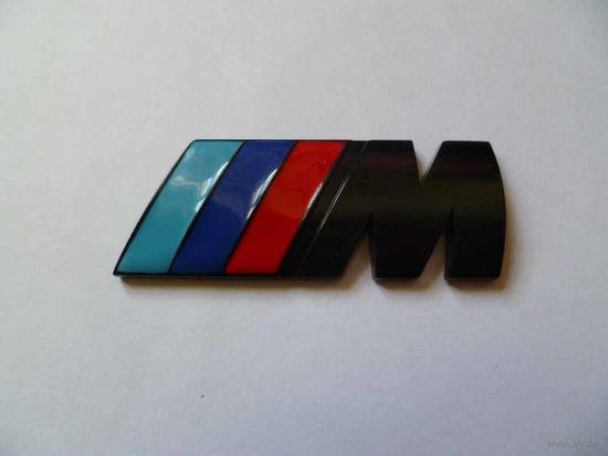 BMW аксессуары