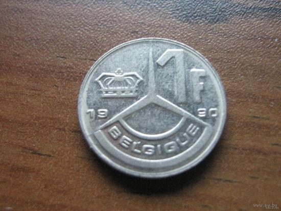 Бельгия 1 франк 1990