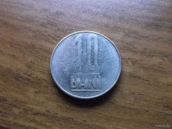 Румыния 10 bani 2005