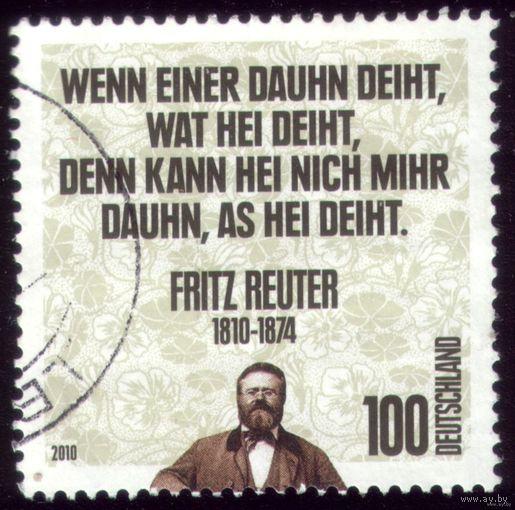 1 марка 2010 год Германия
