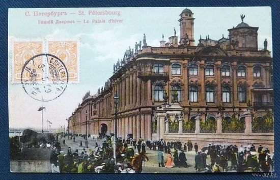 Петербург  1909 года