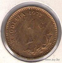Родезия (сейчас-Зимбабве), 1 cent, 1977г.