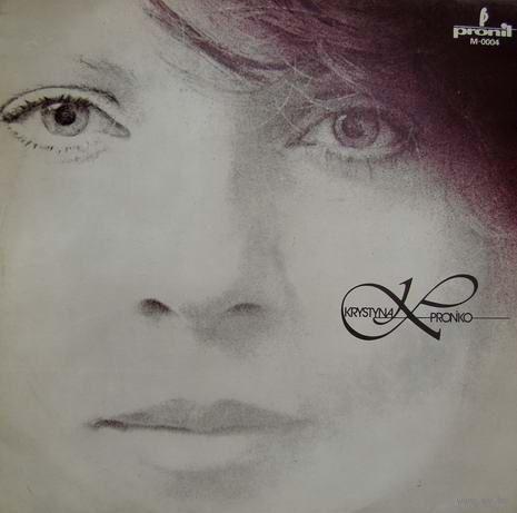 Krystyna Pronko -  Krystyna Pronko - LP - 1983