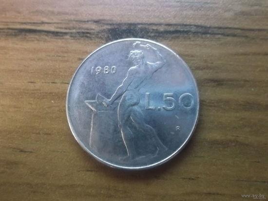 Италия 50 лир 1980