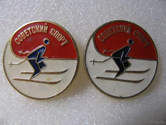 Значок. Советский спорт. Лыжные гонки. цена за 1 шт.