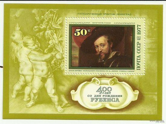 Блок _400 лет со дня рождения Рубенса_ 1977 г. живопись негаш. СССР