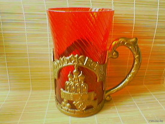 """Подстаканник большой """"Москва. Царь-пушка. Царь-колокол"""" (стакан красное рубиновое стекло)"""