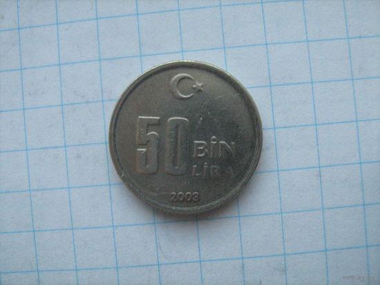 Турция 50 000лир 2003г.