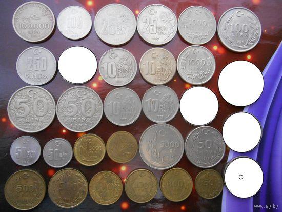 Коллекция - ТУРЦИЯ 45 монет БЕЗ ПОВТОРОВ