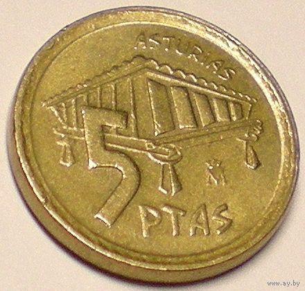 Испания, 5 песет 1995 года, KM# 946, Астурия/ Астурийское княжество