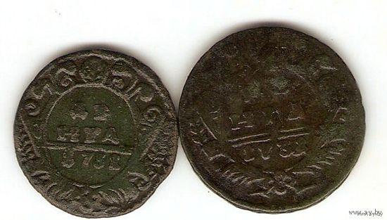 Деньга 1731 Большой кружок.