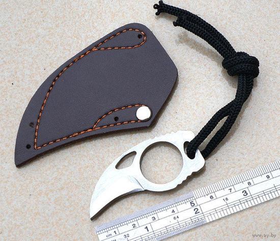 Нож туристический,выживание - самооборона MC мини. Faca Karambit. распродажа