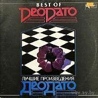 LP Eumir Deodato - ЛУЧШИЕ ПРОИЗВЕДЕНИЯ ДЕОДАТО (1985) запись 1977г.