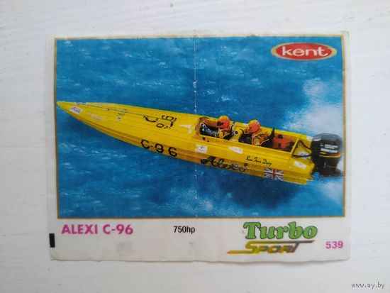 Turbo sport #539 Турбо спорт