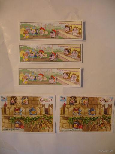 Киндер Вкладыш к серии Головы королевство 1998г (цена за один)
