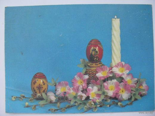 Религия  Пасха 1993г.