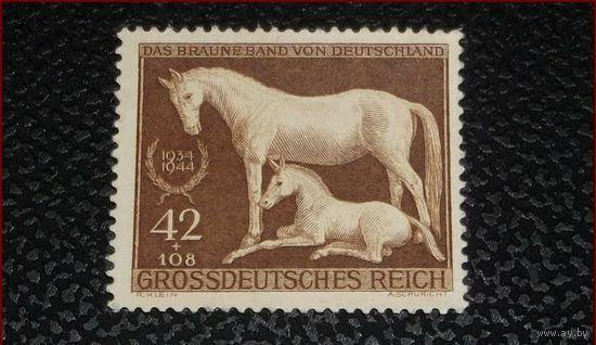 III REICH** ~ Лошади ~ 1944 год ~ MNH